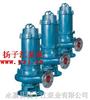 排污泵:QWP型不锈钢防爆潜水排污泵