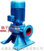 排污泵:WL型立式排污泵
