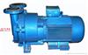 真空泵:SKA系列水环式真空泵