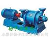 真空泵:SZ系列水环式真空泵及压缩机