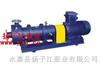 磁力泵:CQB-G型高温保温泵