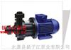 磁力泵:CQ型工程塑料磁力驱动泵