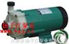 磁力泵:MP型磁力驱动循环泵