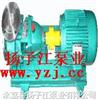 化工泵:IH型化工泵
