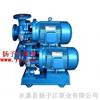 化工泵:ISWH化工不锈钢管道泵