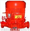 消防泵:XBD-L型单级单吸消防泵