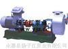 自吸泵:ZFB系列不锈钢自吸泵