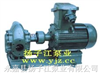 油泵:2CY系列齒輪油泵