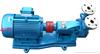 漩涡泵:W型漩涡泵