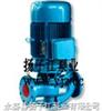 管道泵:ISG型立式管道泵
