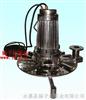 配套:AWT自吸式高效污水曝氣機