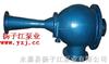水力噴射器:W型水力噴射器