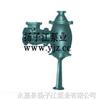 水力噴射器:W系列鑄鐵水力噴射器
