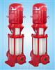 不銹鋼消防泵