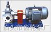 YCB系列不锈钢圆弧齿轮泵