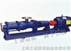 G型流量螺杆泵,大流量螺杆泵