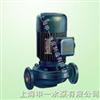 SG型变频恒压管道泵,变频管道泵