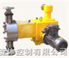 J-T型柱塞计量泵