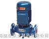KQSG型立式变频式管道泵,变频管道泵