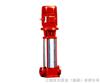 XBD(I)多级消防泵
