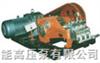 高压注浆泵 注浆泵型号 天津高压泵