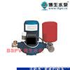 BSCP型高壓自吸自來水增壓泵