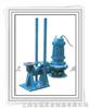 WQ型自动耦合装置潜水排污泵
