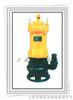 WQZ型自动保护潜水排污泵