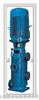 DLS型立式多级多出口离心泵