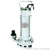 香港意捷VN1500不锈钢潜水泵、污水泵/污水泵报价/不锈钢潜水型号/不锈钢潜水泵单价
