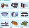 稀土耐磨鋼異型管件