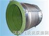 HF02_6型噴涂四氟補償器