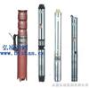 QJ型QJ型井用潜水泵