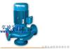 GW型GW型管道排污泵