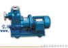 ZCQ系列ZCQ系列不锈钢防爆自吸式磁力泵