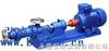 I-1B系列I-1B系列不锈钢浓浆泵