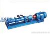 G型G型单螺杆泵(轴不锈钢)