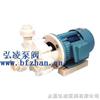 FS型FS型工程塑料离心泵