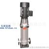 CDLF系列CDLF系列轻型不锈钢立式多级离心泵