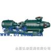 D型D型卧式多级泵