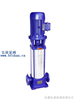 GDL型GDL型立式多级管道泵
