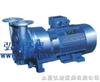 SKA系列SKA系列水环式真空泵
