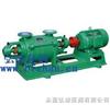 2SK系列2SK系列不锈钢两级水环真空泵