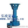 LWB型LWB型杂质污水涡流泵