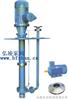 FYB型FYB型不锈钢液下泵