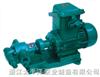 KCB55KCB齿轮泵