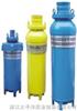 QS水充式潜水电泵QS水充式潜水电泵