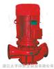 XBD-L型立式消防泵XBD-L型立式消防泵