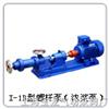 不锈钢浓浆泵(螺杆泵)