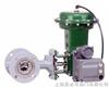 气动V型调节球阀用途-气动球阀加工/特点/参数